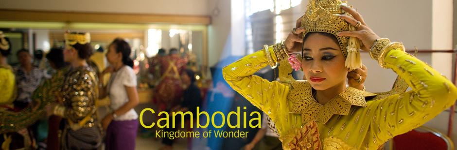 BannerCAMBODIA