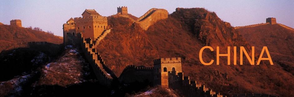 BannerChina02
